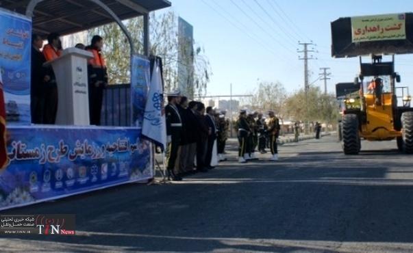 رزمایش ترافیکی طرح زمستانی آذربایجان غربی برگزار شد