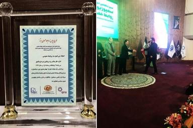 درخشش مجدد روابط عمومی بندرخرمشهر در جشنواره برترین های روابط عمومی ایران