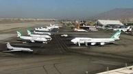 رونق پروازها در گرو شفافسازی قیمت بلیت هواپیما
