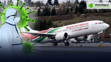 یمن همه پروازهای ورودی و خروجی را لغو کرد