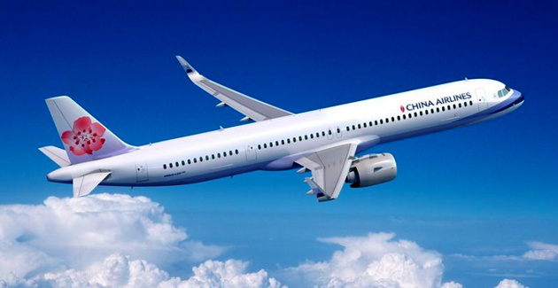 China Airlines to take A321neo batch from Air Lease