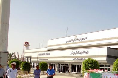 آغاز مطالعات جابهجایی مکان فرودگاه بوشهر