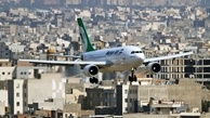 بیانیه ماهان درباره تعرض جنگنده های آمریکایی به هواپیمای مسافری