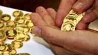 بهای سکه به ۶ میلیون و ۴۷۰ هزار تومان افزایش یافت