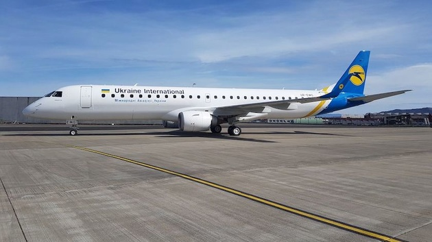 Ukraine International Airlines Welcomes First Embraer E195