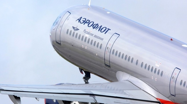 Aeroflot Named World's Strongest Airline Brand for the Third Year
