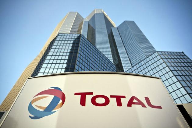 هنوز توتال بطور رسمی از قرارداد نفتی باایران خارج نشده است
