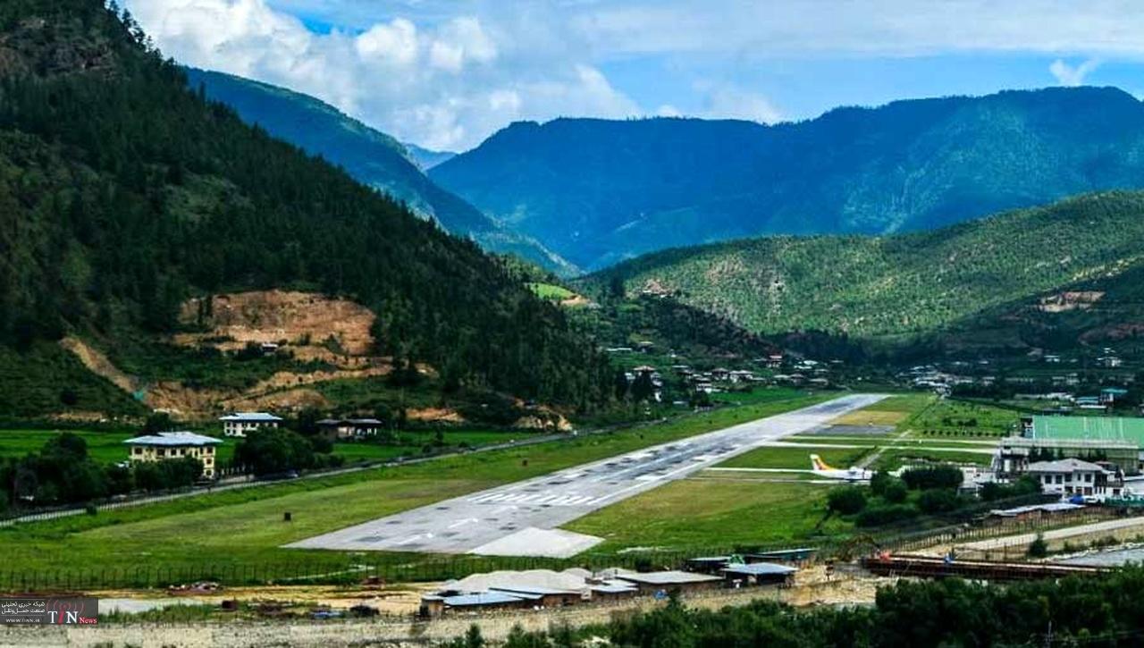 فرودگاه پارو/ بوتان