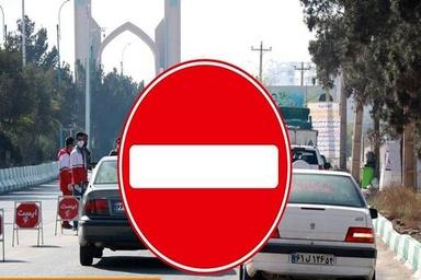ورودی های شهر یزد مسدود شد