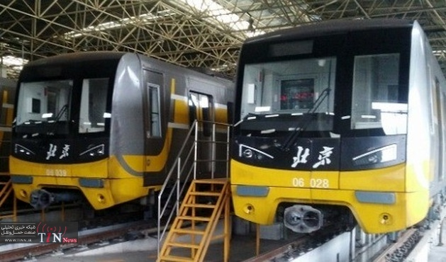 Beijing metro traction equipment contract awarded