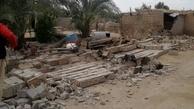 عکس| تصاویری از خسارت زلزله در برخی روستاهای گناوه