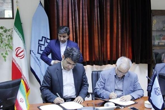 امضای تفاهمنامه همکاری میان مرکز تحقیقات و دبیرخانه شورایعالی مناطق آزاد