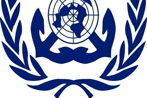 US ratifies two key legal instruments