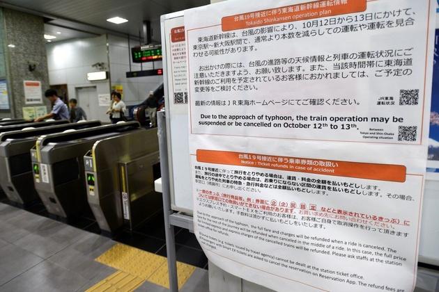 توفان باعث لغو صدها پرواز در ژاپن شد