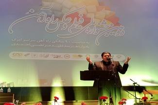 (تصاویر) اختتامیه دومین جشنواره فیلم و عکس راهآهن