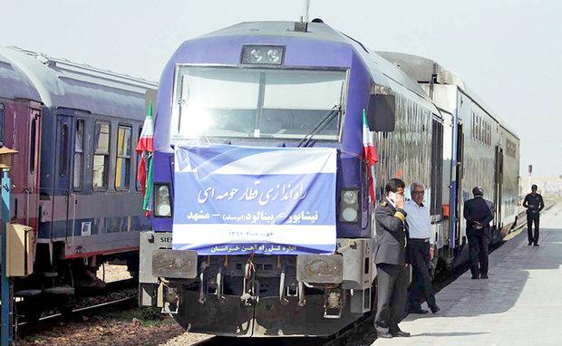 آخرین وضعیت شرکت قطارهای حومهای