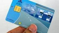 زنگنه: بازگشت کارت سوخت جدی است