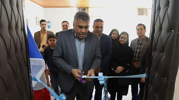راهاندازی مرکز مشاوره و خدمات روانشناختی در بندر شهید رجایی