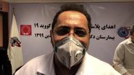 داروی کرونا در ایران وجود دارد