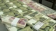 2 دلیل عمده کاهش ارزش پول ملی