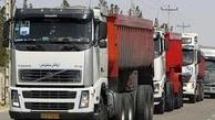 دستمزد رانندگان کامیون چقدر است و چقدر باید باشد؟