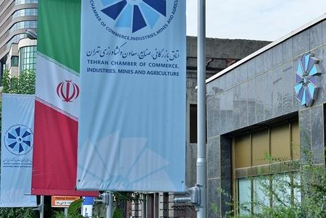 دولت ومجلس در تفکیک وزارتخانهها تعجیل نکنند