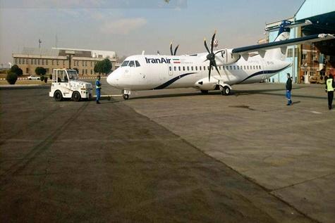 2 فروند دیگر از هواپیمای ATR  وارد کشور شد