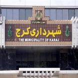 کمیته فنی ترافیک شهرداری کرج تشکیل شد