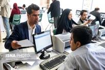 اولین روز ثبت نام شوراها - تهران