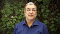 شهر فرودگاهی امام در گذر تاریخ/قسمت شصت و هشتم