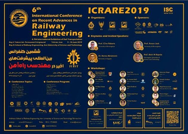 برگزاری ششمین کنفرانس بینالمللی پیشرفتهای اخیر در مهندسی راهآهن