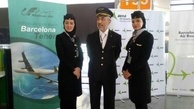 بازتاب رسانه ای نخستین پرواز مستقیم تهران - بارسلون
