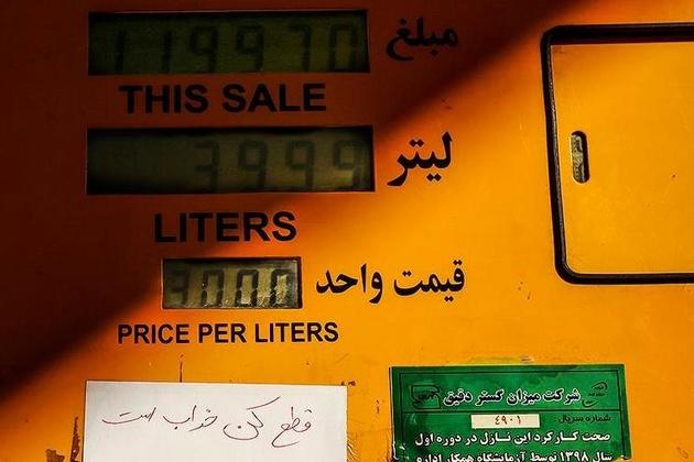 درخواست جایگاه داران برای تأمین امنیت جایگاههای سوخت