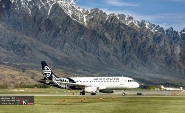 Aireon to provide flight data service to Seychelles Civil Aviation Authority