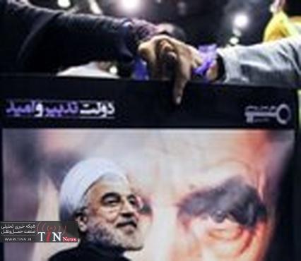 ◄ آشتی ملی، بزرگترین هدف دولت در حال تحقق است!
