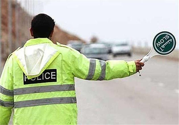 ۲۳۹ دستگاه خودرو در ورودیهای مشهد جریمه شدند