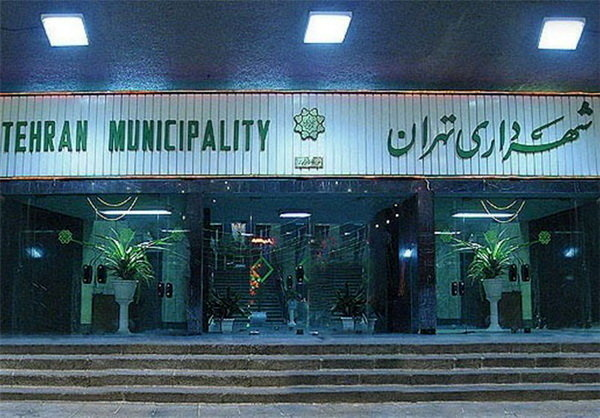 مجلس به تخلفات شهرداری ورود کند