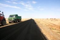 مناقصه روکش آسفالت وبهسازی راه روستایی پاتاوه-بهرام بیگی