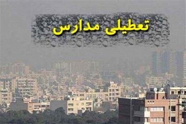 مدارس استان کرمان از فردا تا آخر هفته تعطیل شدند