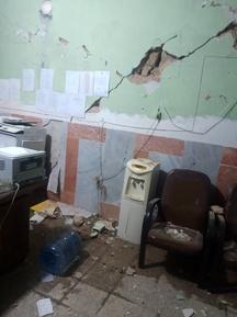 زلزله 9