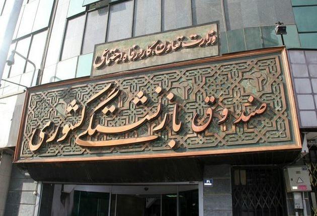 آمادگی صندوق بازنشستگی کشوری برای صدور فوری احکام جدید حقوقی