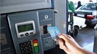 شارژ کارت سوخت کامیونها براساس پیمایش استاندارد صورت میگیرد