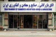 حمایت اعضای هیاتنمایندگان اتاق ایران از عملکرد آخوندی