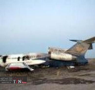 پرواز، سقوط و جسدی که یافت نشد