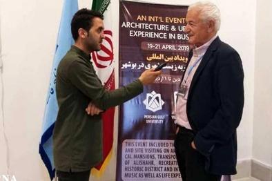 آمادگی دانشگاههای اتریش برای احیای بافت سنتی بوشهر