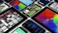 پرفروشترین گوشیهای هوشمند در سال 2019