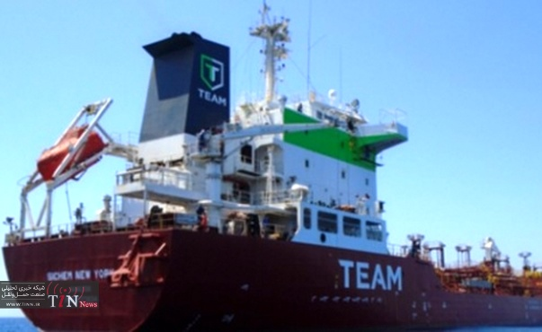 ISS &Team Tankers International sign port services deal