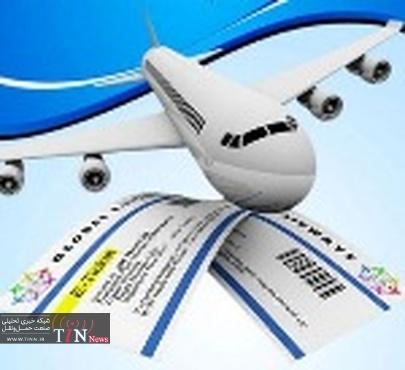 حداقل و حداکثر نرخ بلیت هواپیما از تهران به ۳۸ شهر
