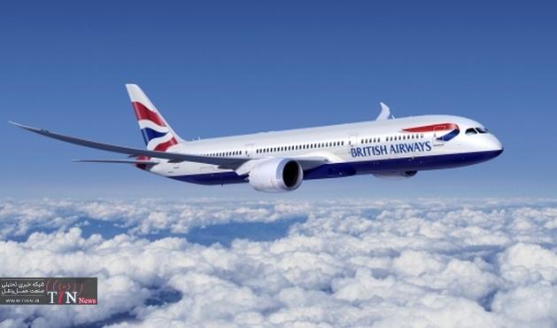 هواپیمای مسافربری انگلیسی بر فراز مجارستان هراس امنیتی آفرید