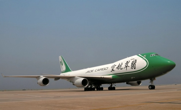 Boeing, Boeing, gone! SF Express buys B747Fs online
